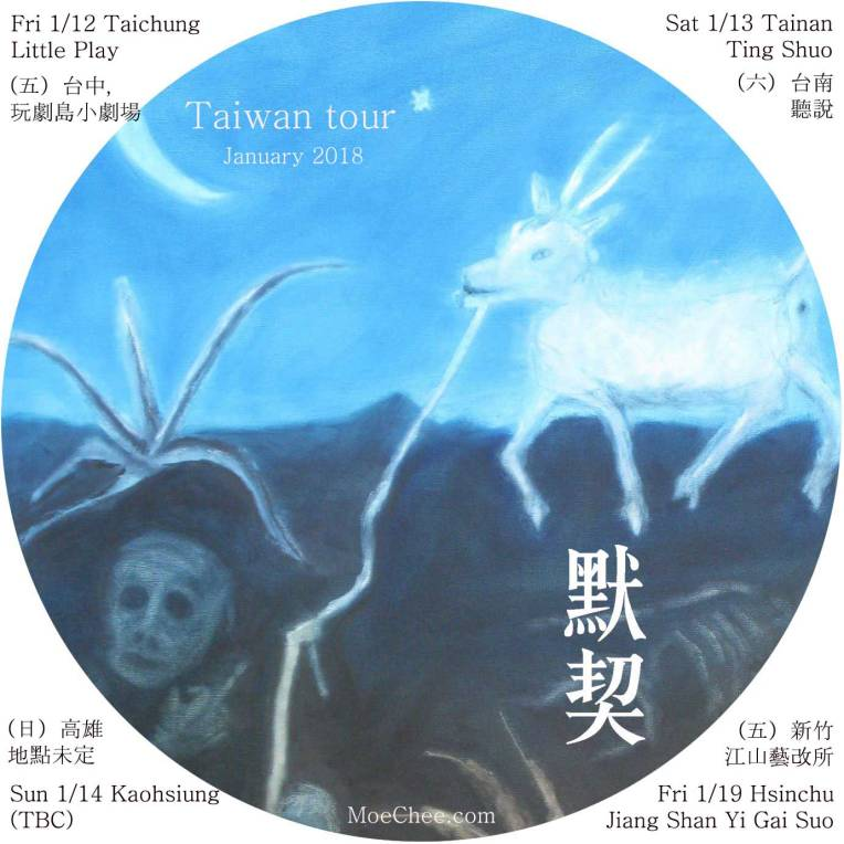 Moe-Chee-Taiwan-tour-poster